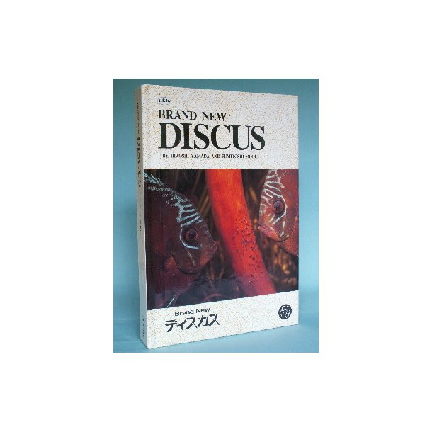 Brand New Discus, by Hiroshi Yamada &